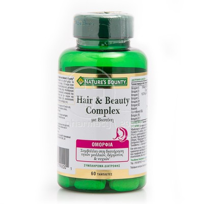 NATURE'S BOUNTY - Hair & Beauty Complex με Βιοτίνη - 60caps