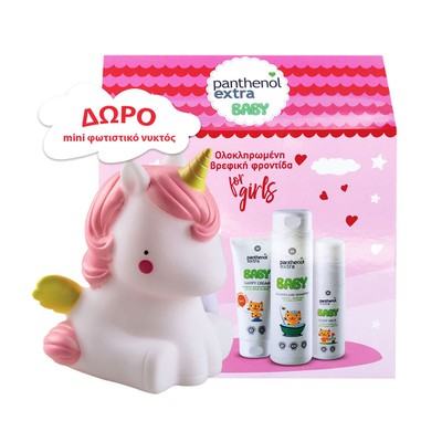 Panthenol Extra - Baby Kit for Girls - Nappy Cream 100ml & Shower+Shampoo - 300ml & Body Milk - 100ml & ΔΩΡΟ Φ