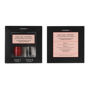 KORRES Nail gel system με ημιμόνιμο αποτέλεσμα classic red