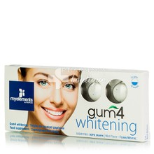 My Elements gum4 Whitening, 10 τσίχλες