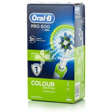 Oral-B Pro 600 3D CROSS ACTION - Πράσινη, 1τμχ.