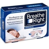 BREATH RIGHT MEDIUM 10ΤΕΜ