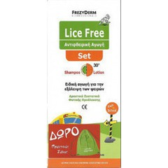 Frezyderm Lice Free Set Shampoo & Lotion 2x125ml + Δώρο Σάκος
