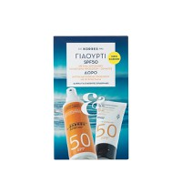 KORRES SUNSCREEN YOGHURT FACE&BODY EMULSION SP50 150ML (PROMO+FACE CREAM SPF50 50ML)