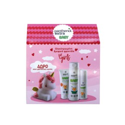 Medisei Panthenol Extra Baby For Girls Ολοκληρωμένη Βρεφική Φροντίδα (Nappy Cream 100ml + Shower & Shampoo 300ml + Body Milk 100ml)