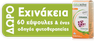 Naturactive ehinakia badge