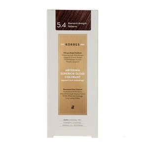 Korres abysssinia superior gloss colorant 5.4