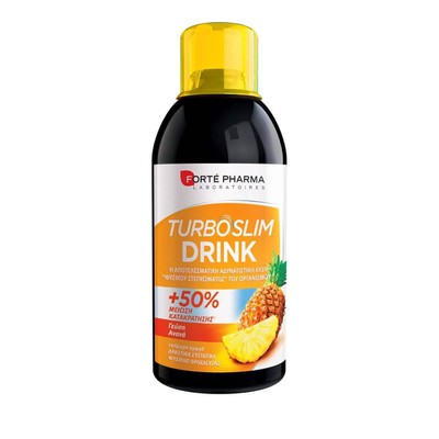 Forte Pharma - Turboslim Drink Γεύση Ανανά - 500ml