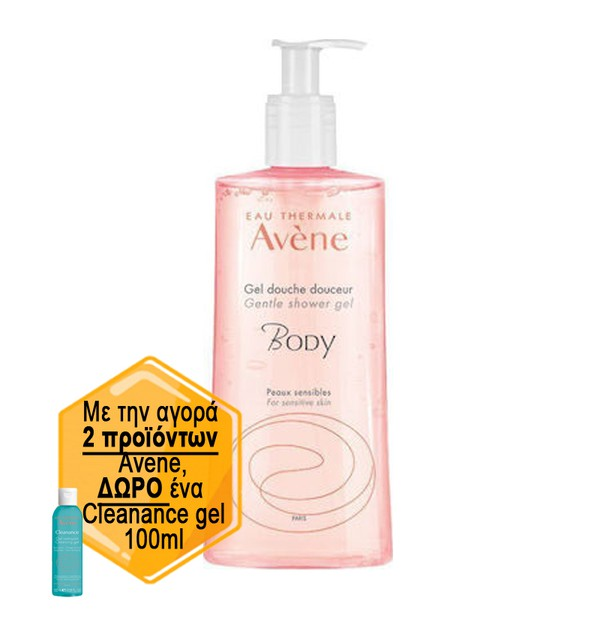 AVENE GEL DOUCHE BODY ESSENTIEL 500ML