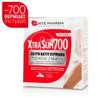 FORTE PHARMA - XTRA SLIM 700 - 120caps