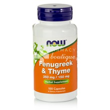 Now Fenugreek & Thyme 350mg/150mg - Ανοσοποιητικό, 100caps