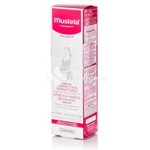 Mustela Stretch Marks Recovery Serum - Ορός Επανόρθωσης Ραγάδων, 75ml