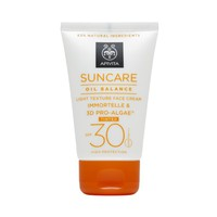 APIVITA SUNCARE FACE CREAM OIL BALANCE TINTED SPF30 50ML
