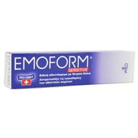 EMOFORM TOOTHPASTE SENSITIVE 50ML