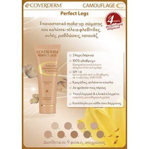COVERDERM Perfect legs Spf16 N3 50ml