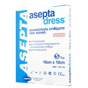 S3.gy.digital%2fboxpharmacy%2fuploads%2fasset%2fdata%2f19987%2fasepta dress  non woven  10cm x 10cm  5pcs