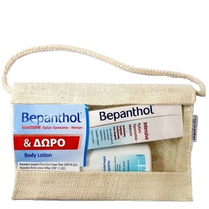 Bepanthol intensive bag