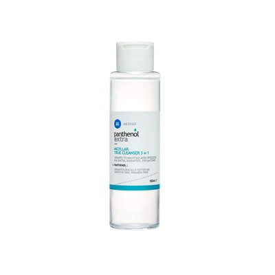 Panthenol Extra - Micellar True Cleanser 3 in 1 - 100ml