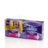 ALWAYS - PROMO PACK 1+1 ΔΩΡΟ PLATINUM Ultra Super Plus Size 2 - 14τεμ.