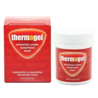 THERMAGEL GEL 100GR