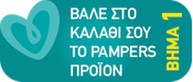 S3.gy.digital%2fpharmacy295%2fuploads%2fasset%2fdata%2f38523%2fbadge pampers cosmote may19 1