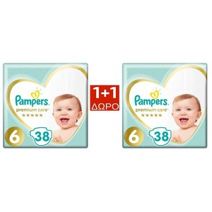 PAMPERS Premium care N6 13+KG 38πάνες 1+1ΔΩΡΟ