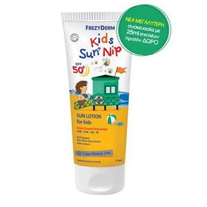 Kids sun  nip spf 50  175ml