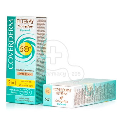 COVERDERM - FILTERAY Face Plus Oily/Acneic Tinted Cream SPF50+ (Light Beige) - 50ml