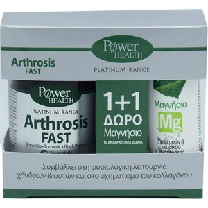 Power health set classics platinum arthrosis fast 20caps
