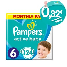 Pampers Active Baby MONTHLY PACK No6 13-18Kg 0,32€/Πάνα 124 Τμχ.