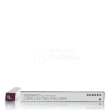 Korres Long Lasting Eyeliner - 04 PURPLE, 1.2gr