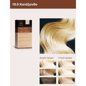 Apivita nature s hair color 10.0