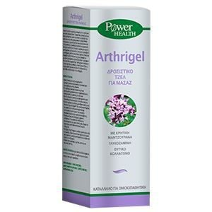 Power health arthrigel 100ml