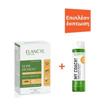 ELANCYL SLIM DESIGN GELULE MINCEUR 60CAPS+ELANCYL MY COACH 200ML