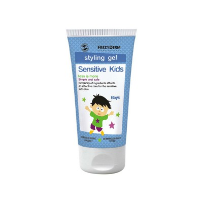 FREZYDERM - SENSITIVE KIDS Hair Styling Gel for Boys - 100ml