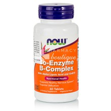 Now Co-Enzyme B-Complex - Αναιμία, 60tabs