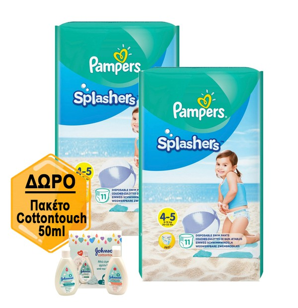 PAMPERS SPLASHERS ΜΕΓ 4-5 1x11 SWIMMING PANTS