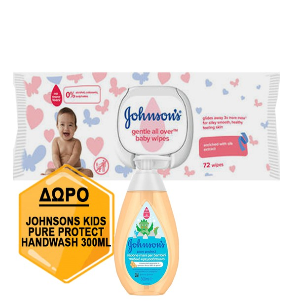 JOHNSONS BABY GENTLE WIPES 72 (SINGLE)