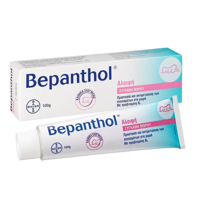 Bepanthol 100gr ab9bd2cc589