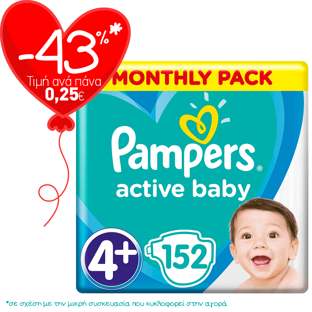S3.gy.digital%2fpharmacy295%2fuploads%2fasset%2fdata%2f43537%2f136195 pampers   monthly pack active baby %ce%9d%ce%bf4   10 15kg    152 %cf%80%ce%ac%ce%bd%ce%b5%cf%82 8001090910905 81678673