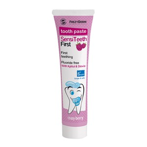 FREZYDERM SensiTeeth kids first toothpaste (6+months) 40ml