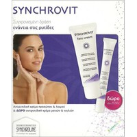 SYNCHROLINE PROMO SYNCHROVIT FACE CREAM 50ML &  SYNCHROVIT EYES & LIPS 15ML ΔΩΡΟ
