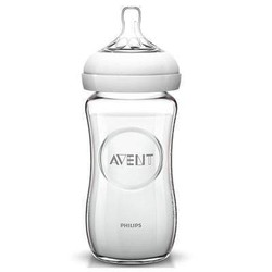 Philips Avent Natural Glass Bottle 240ml (SCF673/17)