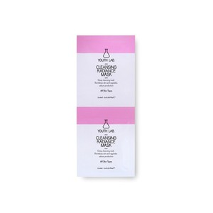 Youth lab cleansing radiance mask sachet 2x6ml enlarge
