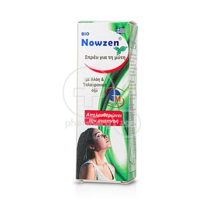 MEDICHROM - Bio Nowzen Nasal Spray - 20ml