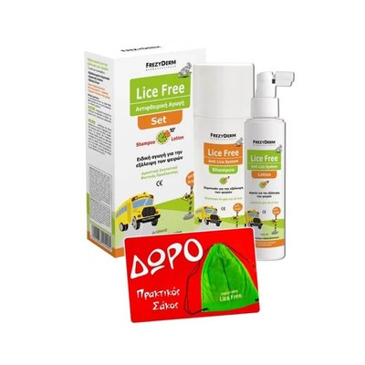 FREZYDERM - Lice Free Set - Shampoo 125ml + Lotion 125ml & Δώρο Σάκος