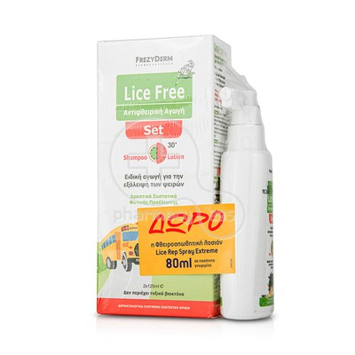 FREZYDERM - PROMO PACK Lice Free Set - 2x125ml ΜΕ ΔΩΡΟ Lice Rep Extreme Repellent Spray - 80ml