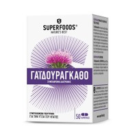 SUPERFOODS MILK THISTLE (ΓΑΙΔΟΥΡΑΓΚΑΘΟ) 300MG 50CAPS