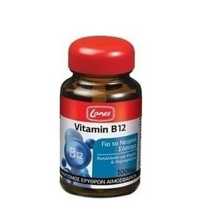 Vitamin b12 30 diskia enlarge