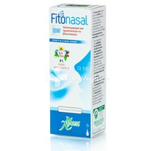 Aboca Fitonasal 2Act Spray - Μύτη, 15ml
